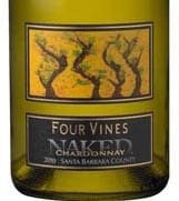 Wine label of bottle of Four Vines wine.