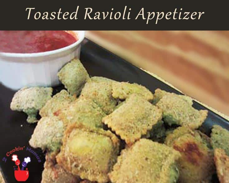 Take your favorite ravioli to the next level with this toasted ravioli appetizer. Easy to make, baked to a slight crispness and dipped into your favorite marina, makes the perfect handheld appetizer for your next party. #appetizer #ravioli