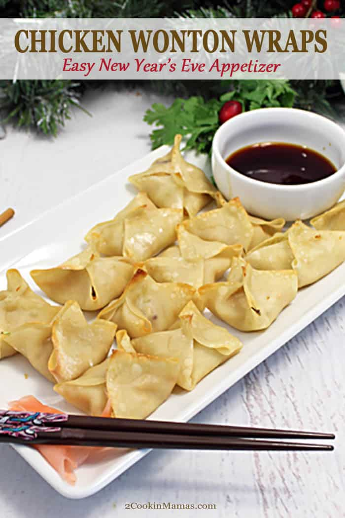 Chicken Wonton Wraps are the perfect appetizer for New year\'s Eve or your next party. Crisp wraps filled with chicken & vegetables make a delicious yet light finger food that everyone will enjoy!#appetizer #recipe #chicken #easy #wontons #asian #fingerfood #newyearseve #party #baked